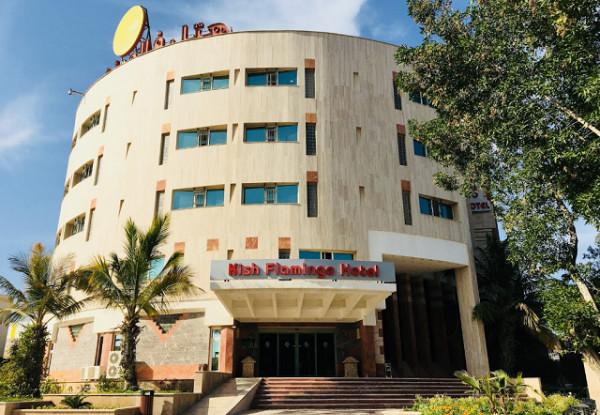 هتل-فلامینگو