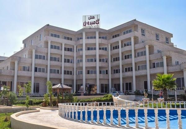 هتل-گامبرون